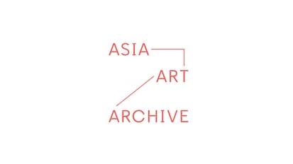 Asia Art Archive